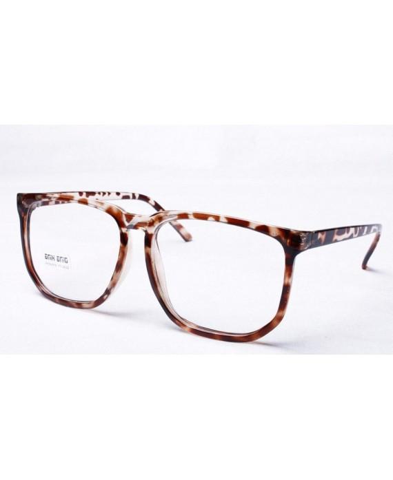 Fausse Lunette Geek Leopard